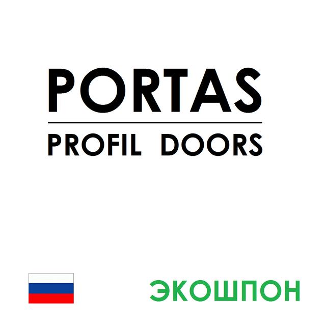 Портас ( Portas )